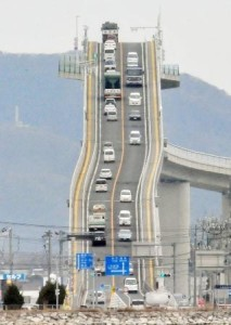 river island bridge